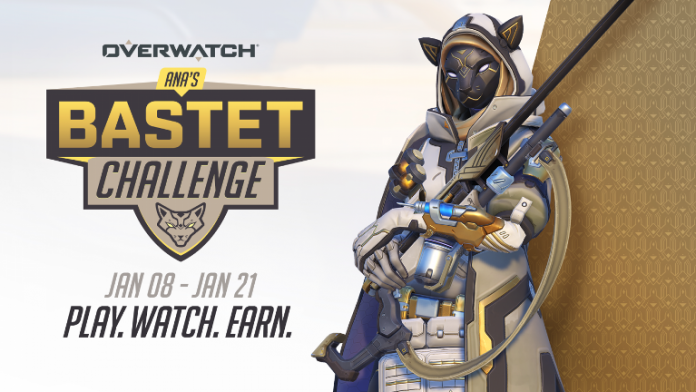 How to Complete Ana Bastet Challenge How to Unlock New Ana Bastet Skin Photo
