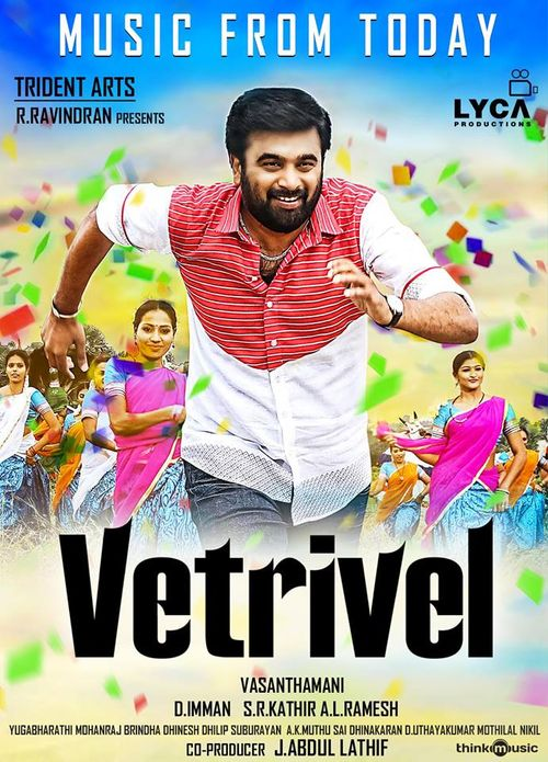Vetrive Full Movie Download