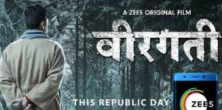 ZEE5 Announced Original Film Veergati To Be Released On Republic Day