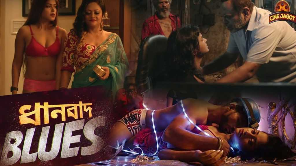 Download Dhanbad Blues Web Series