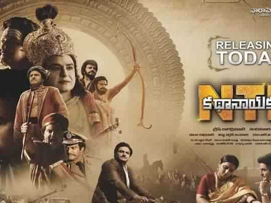 N.T.R. Kathanayakudu watch online download