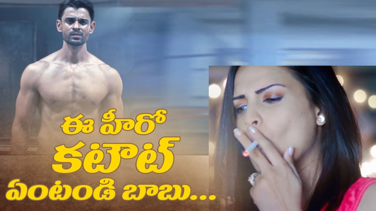 Ek Telugu movie 2019