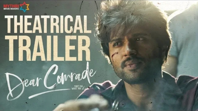 Dear Comrade Full Telugu movie download