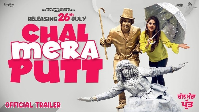 Chal Mera Putt Punjabi movie download