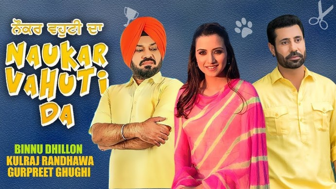 Naukar Vahuti Da Punjabi movie download