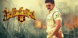 Kempegowda 2 full movie download